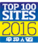 Top 100 Regional Winner 2016
